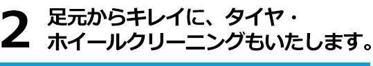 dekirukoto_title02