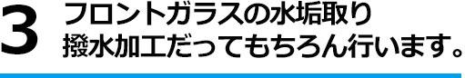 dekirukoto_title03
