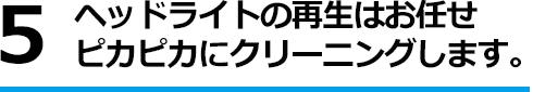 dekirukoto_title05