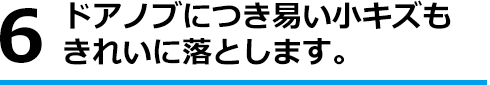 dekirukoto_title06